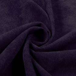 Corduroy - Purple (Stretch)